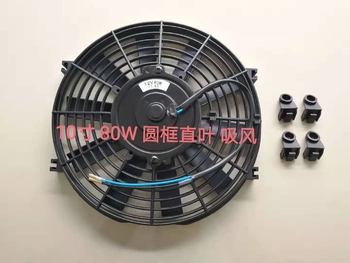 Universal cooling fan condenser fan for car air conditioner system